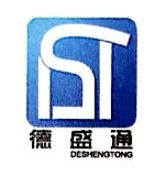 厦门德盛通商贸有限公司 最新采购和商业信息
