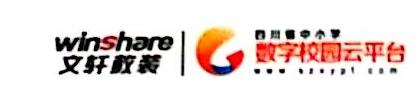 四川文轩教育技术装备有限公司 最新采购和商业信息