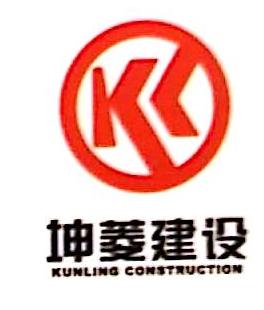 上海坤菱建设工程有限公司 最新采购和商业信息