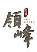 杭州领峰传媒有限公司 最新采购和商业信息
