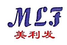 南京美利发旅游用品有限公司 最新采购和商业信息