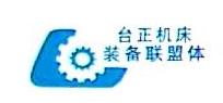 上海卡帕机电设备有限公司 最新采购和商业信息