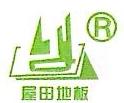 上海巨恒木业有限公司