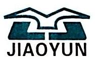 青岛交通建设工程有限公司 最新采购和商业信息