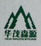 重庆华茂林业开发股份有限公司 最新采购和商业信息
