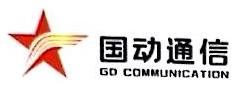 国动网络通信集团山东有限公司 最新采购和商业信息