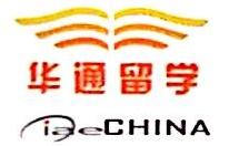 北京华通信诺国际文化交流有限公司 最新采购和商业信息