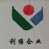 义乌利维箱包有限公司 最新采购和商业信息