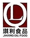 嘉兴市琪利食品有限公司 最新采购和商业信息