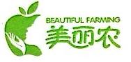 赣州市美丽农绿色农产品发展有限公司