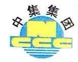 广西中集国际货运有限公司钦州分公司 最新采购和商业信息