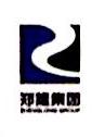 上海浦江郑隆汽车销售管理有限公司 最新采购和商业信息