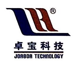上海卓宝防水工程有限公司 最新采购和商业信息
