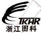 浙江图科宏润智能科技有限公司 最新采购和商业信息