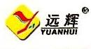 瑞安市远辉科技有限公司 最新采购和商业信息