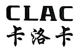 深圳市美雅时表业有限公司 最新采购和商业信息