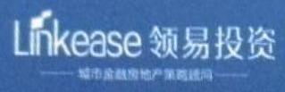 上海领易投资顾问有限公司 最新采购和商业信息