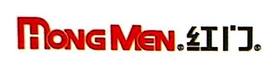 永州市红点智能科技有限公司 最新采购和商业信息