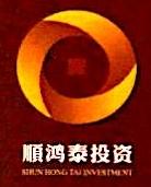 深圳市顺鸿泰投资管理有限公司