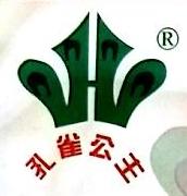 芒市志成茶业有限公司 最新采购和商业信息