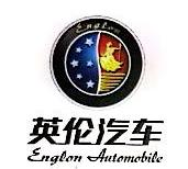 柳州市骏驭汽车销售有限公司 最新采购和商业信息