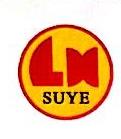 长沙隆兴塑业有限公司 最新采购和商业信息