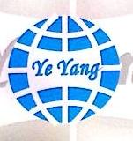 上海烨阳国际货物运输代理有限公司 最新采购和商业信息