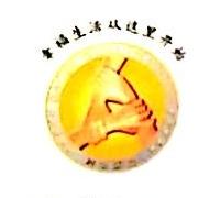 广西南宁宝迪科贸有限责任公司