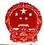 沈阳政兴经济贸易有限责任公司