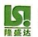 东山县永隆水产食品有限公司 最新采购和商业信息