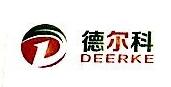 深圳德尔科机电环保科技有限公司 最新采购和商业信息