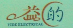 中山市益的家用电器有限公司 最新采购和商业信息