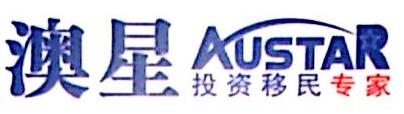 南京澳星出入境服务有限公司 最新采购和商业信息