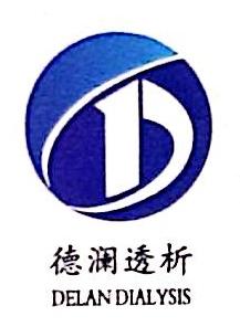辽宁德澜医院投资管理有限公司 最新采购和商业信息