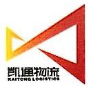 张家港凯通国际物流有限公司 最新采购和商业信息