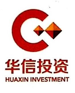 淮安华信投资发展有限公司 最新采购和商业信息