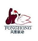 北京凤凰联动戏剧文化有限公司 最新采购和商业信息