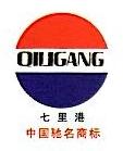 贵州常安工矿贸易有限公司 最新采购和商业信息