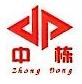 杭州安栋染整有限公司 最新采购和商业信息