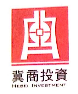 张家口冀商投资有限公司