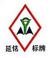 深圳市延铭标牌工艺有限公司 最新采购和商业信息