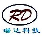 邢台瑞达科技矿业有限公司 最新采购和商业信息