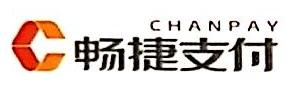 北京畅捷通支付技术有限公司浙江分公司 最新采购和商业信息