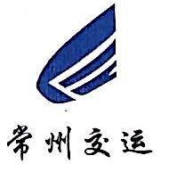 常州交运集团有限公司 最新采购和商业信息