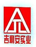成都吉利安实业有限公司 最新采购和商业信息