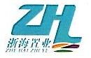 新疆浙海联合置业有限公司 最新采购和商业信息
