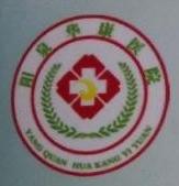阳泉华康医院(普通合伙) 最新采购和商业信息