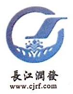宿迁市荣鑫金属制品有限公司