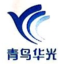康欣新材料股份有限公司 最新采购和商业信息