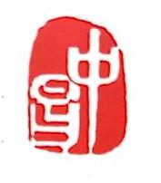 北京中昌工程咨询有限公司湖南分公司 最新采购和商业信息